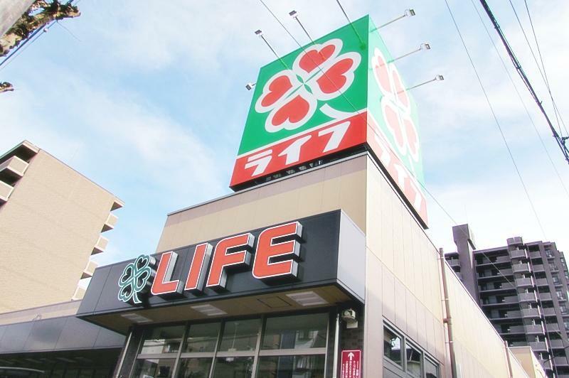 スーパー ライフ 旭大宮店 営業時間9時~24時。お仕事終わりの時間でもお買い物ができて便利です!