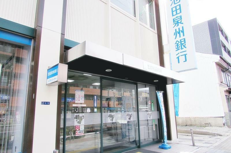 銀行 株式会社池田泉州銀行 大宮町支店