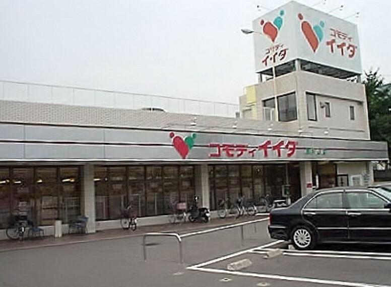 スーパー コモディイイダ 東村山店 800m