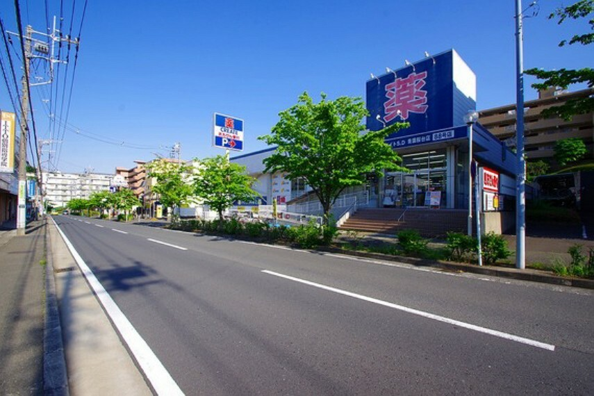 ドラッグストア クリエイトS・D 青葉桜台店 距離550m