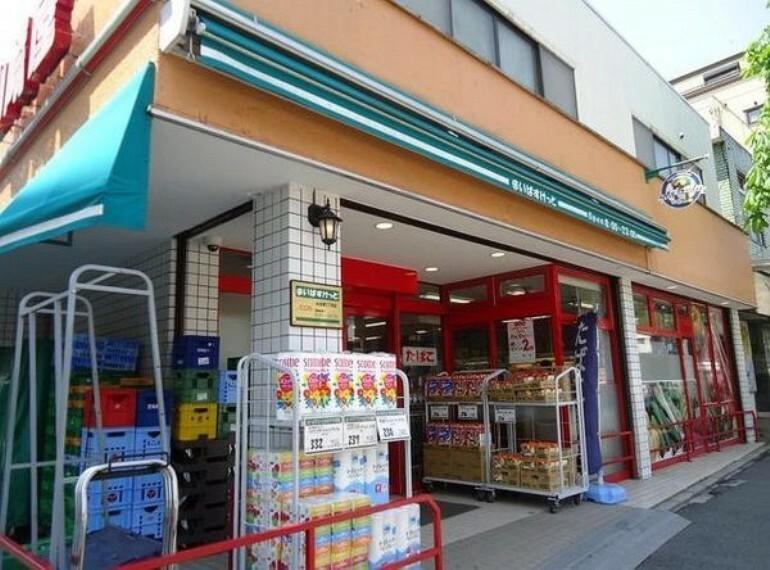 スーパー まいばすけっと永田東2丁目店