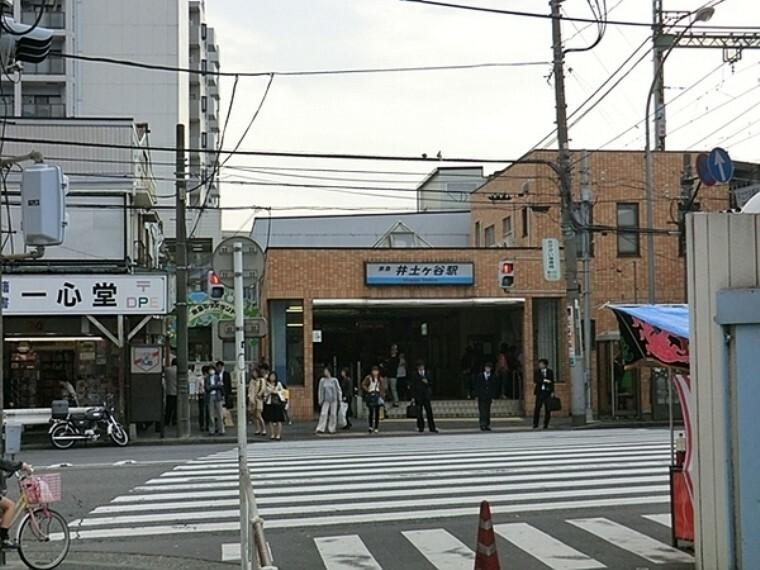 京浜急行線 井土ヶ谷駅 横浜駅まで8分の便利なベッドタウン!駅前には必要な物が揃う商業施設が点在。