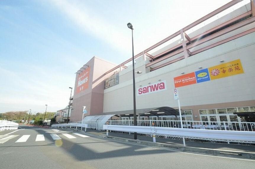 ショッピングセンター スーパー三和&島忠ホームズ 町田三輪店 距離約1100m