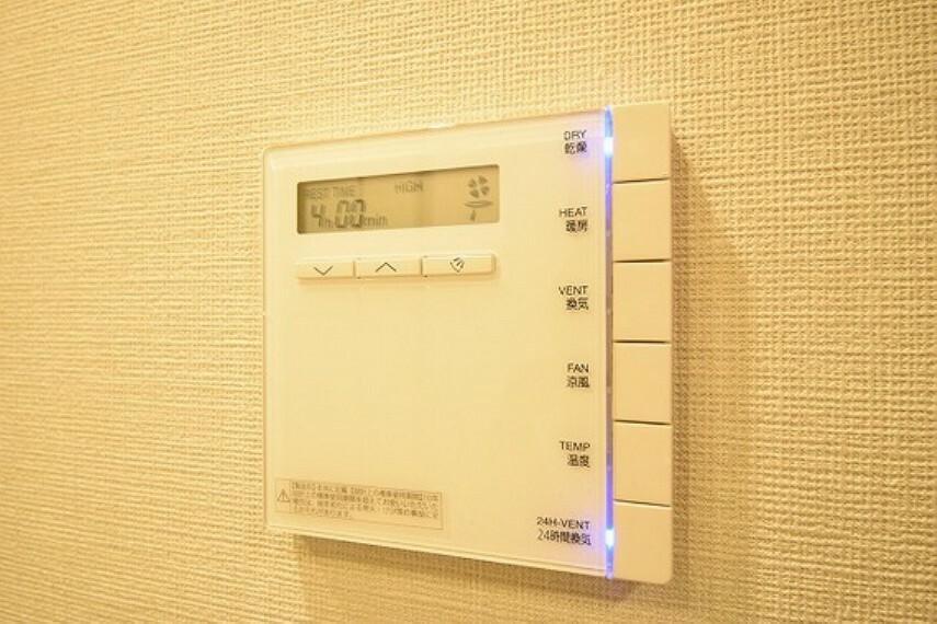 浴室 浴室暖房乾燥機を完備し、雨天時のお洗濯も安心の浴室設備