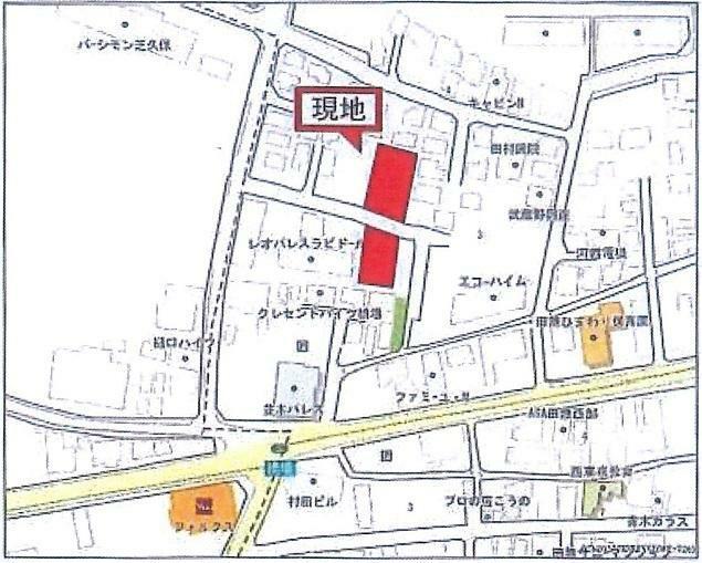 現況写真 住居表示:東京都西東京市田無町7丁目3の内