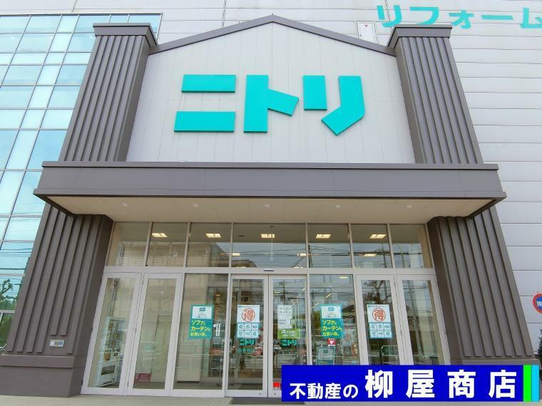 ホームセンター ニトリ田無店