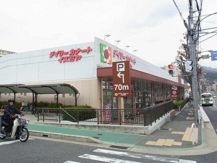 スーパー 【スーパー】デイリーカナートイズミヤ鵯越町店まで240m