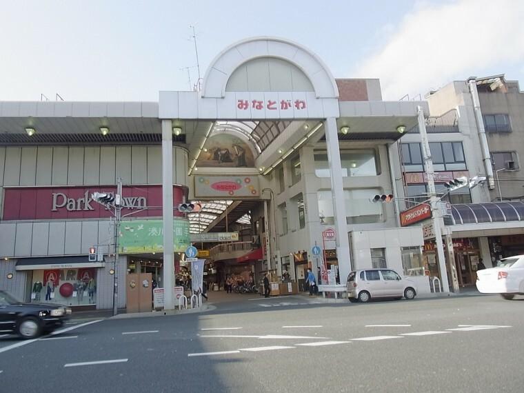 ショッピングセンター 【ショッピングセンター】みなとがわ商店街まで1000m