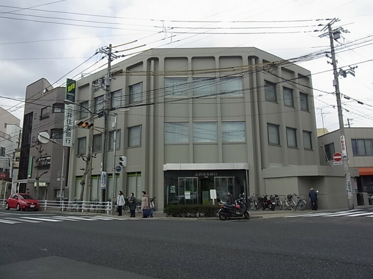 銀行 【銀行】 三井住友銀行・湊川支店まで920m