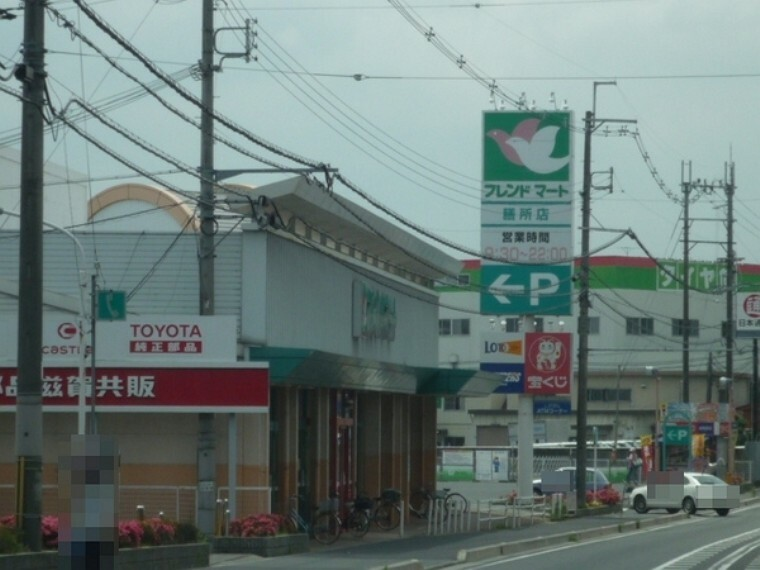 スーパー フレンドマート膳所店 【営業時間】9:30~22:00