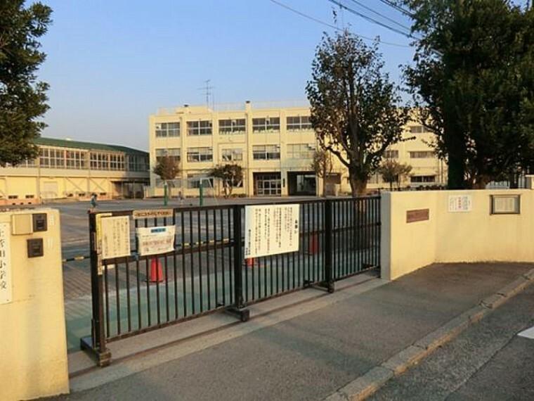 小学校 横浜市立上菅田小学校 約1200m