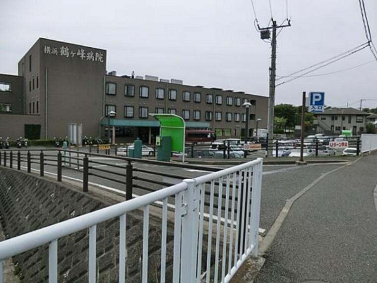 病院 横浜鶴ヶ峰病院 約1430m