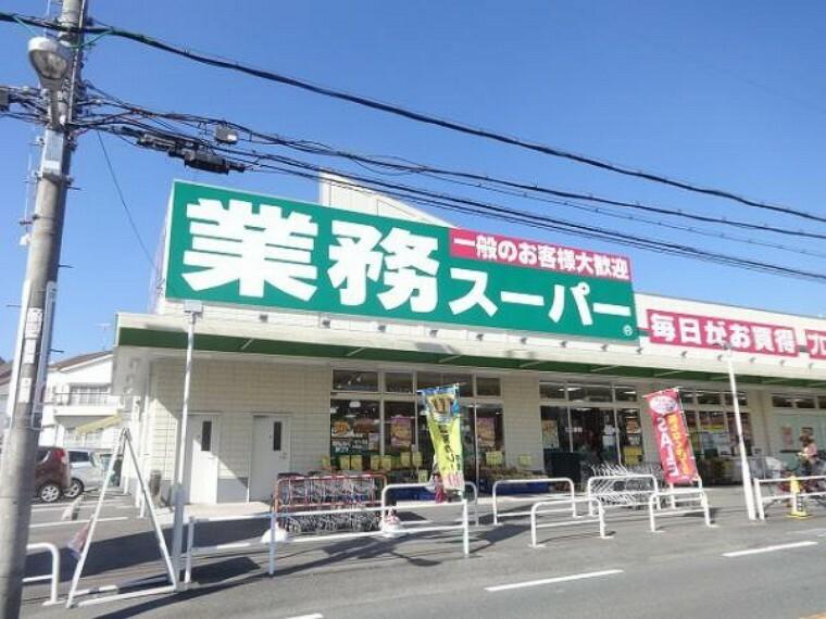 スーパー 業務スーパー 長尾店