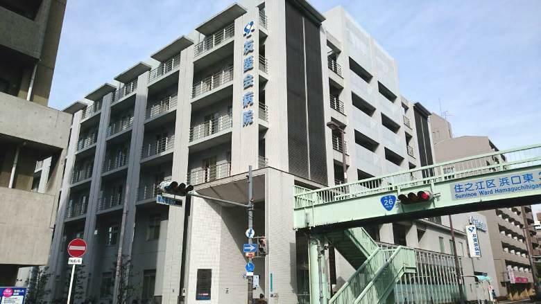 病院 友愛会病院 大阪府大阪市住之江区浜口西3丁目5-10