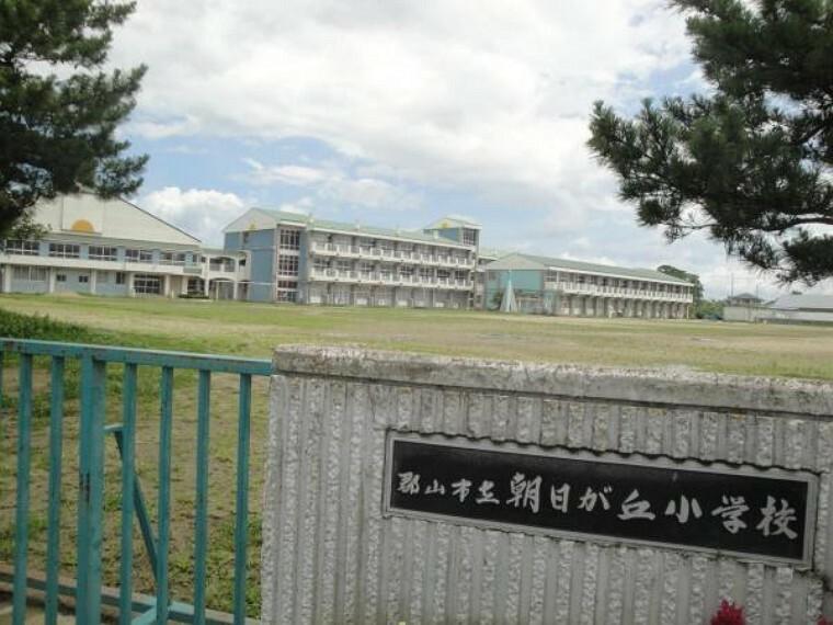 小学校 朝日ヶ丘小学校 徒歩約8分(593m)