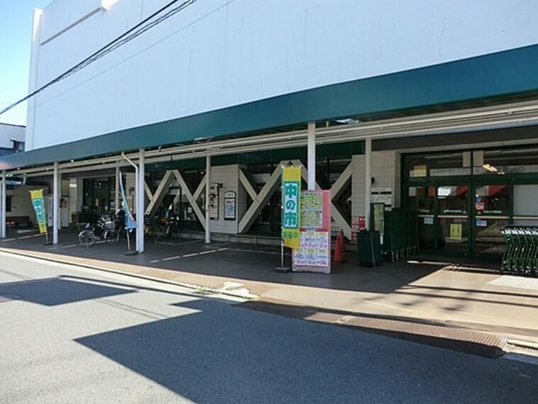 スーパー マルエツ西谷店 徒歩10分(約750m)