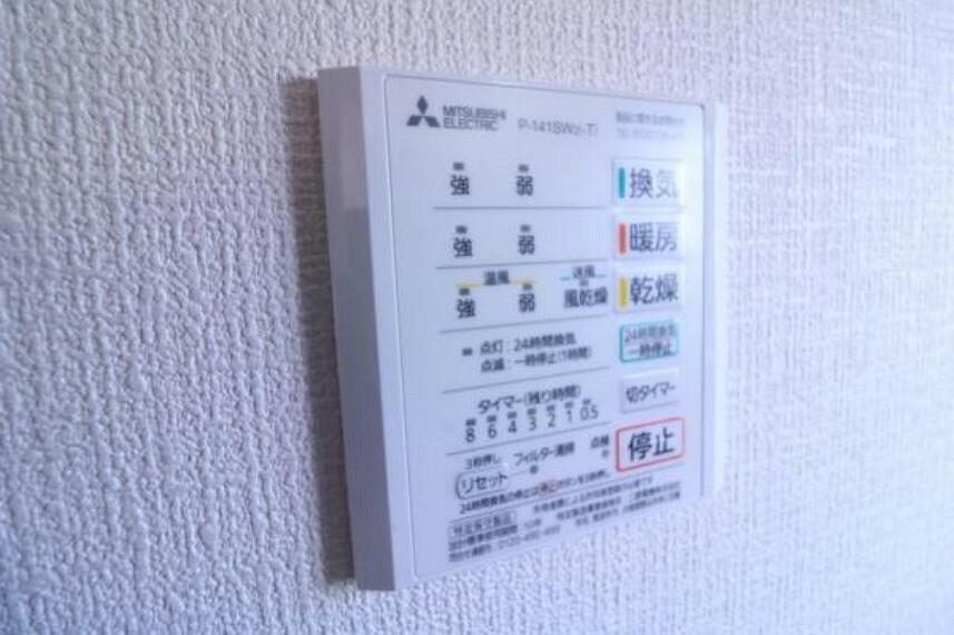 冷暖房・空調設備 雨の日のお洗濯にも大活躍な浴室乾燥機付