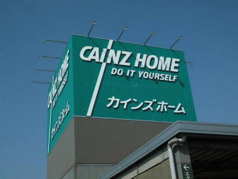 ホームセンター カインズホーム富津店
