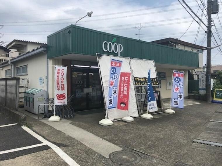 スーパー ユーコープ門沢橋店