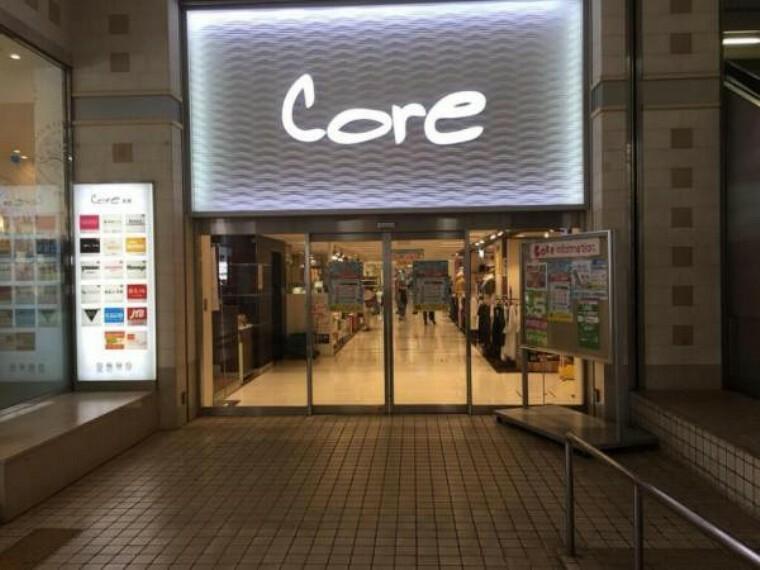 ショッピングセンター コア古川橋