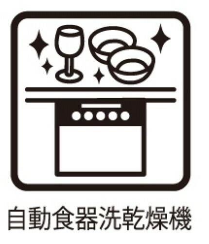 手間・時間をかけず、効率よく食器類を洗浄。家事の時間を大幅に短縮出来ます。 かつ節水効果にも優れた食洗機を標準装備。スライド式なので場所も取りません。