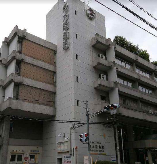 病院 東大阪病院 大阪府大阪市城東区中央1丁目7-22