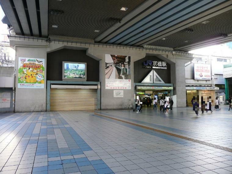 周辺の街並み JR大阪環状線京橋駅