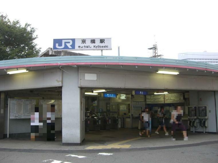 周辺の街並み JR東西線京橋駅