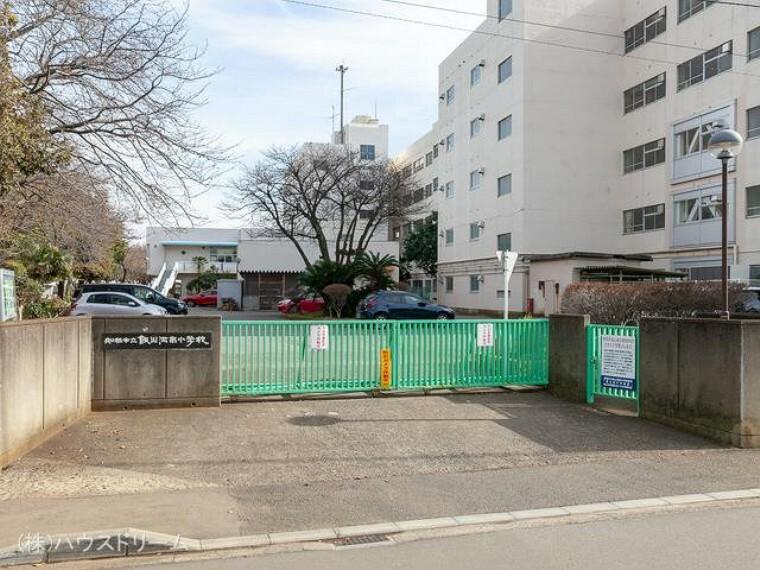外観・現況 船橋市立飯山満南小学校 距離750m