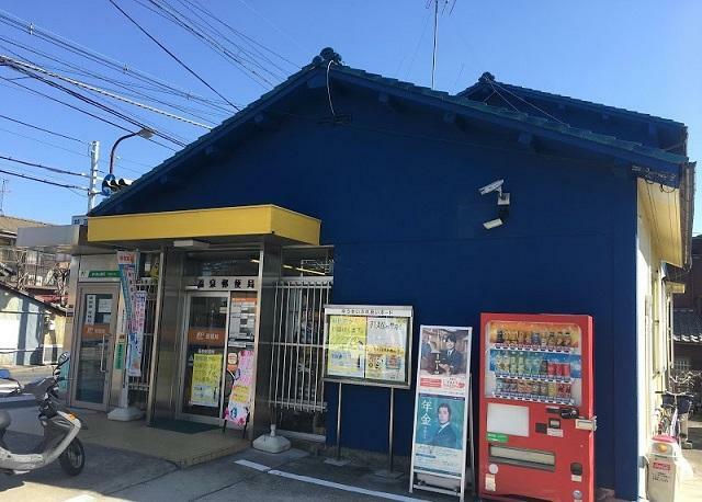郵便局 【徒歩9分】 郵便局が近くにあるのは、とても便利です!