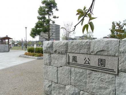 公園 小さなお子様からご年配の方まで、ゆっくり過ごせる緑に囲まれた広い公園です。