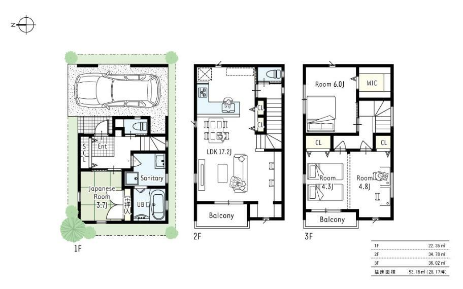 間取り図 A号地プラン■各住空間にクローゼットをつけ、自然片付くお家に。3階居室は将来的に区切れるお部屋にすることで家族の成長と共にお家の間取りも変化できます。
