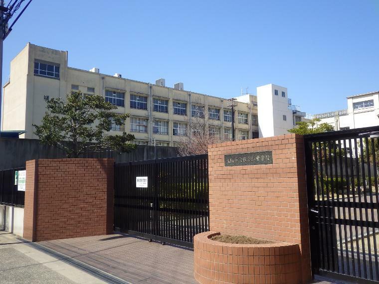 中学校 大阪市立住之江中学校