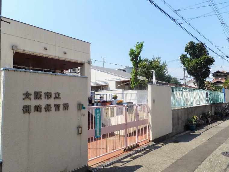 幼稚園・保育園 大阪市立御崎保育所