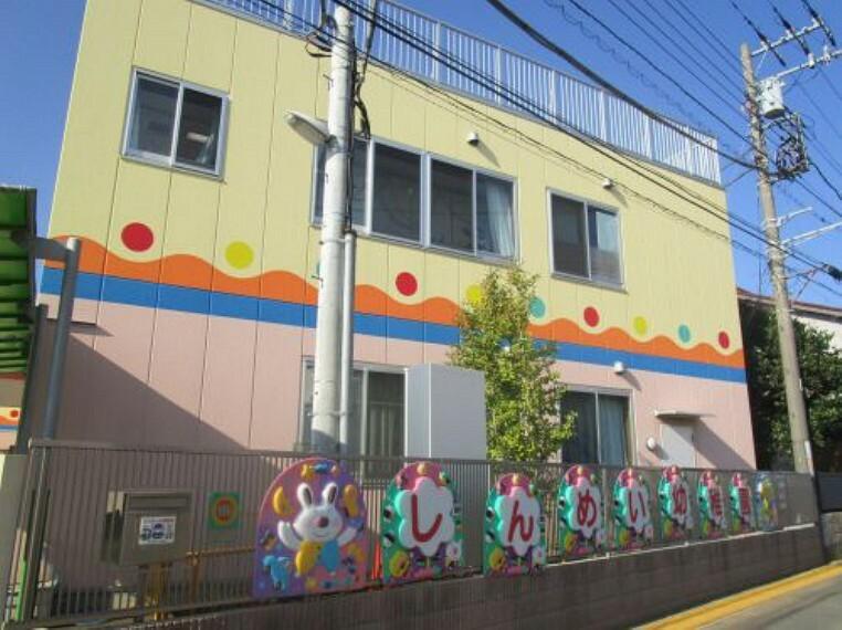 幼稚園・保育園 【幼稚園】しんめい幼稚園まで446m