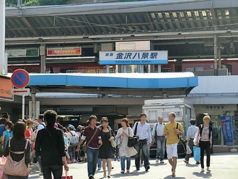 金沢八景駅(京急 本線)