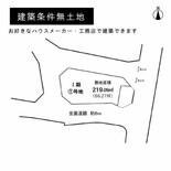 京都市左京区岩倉村松町