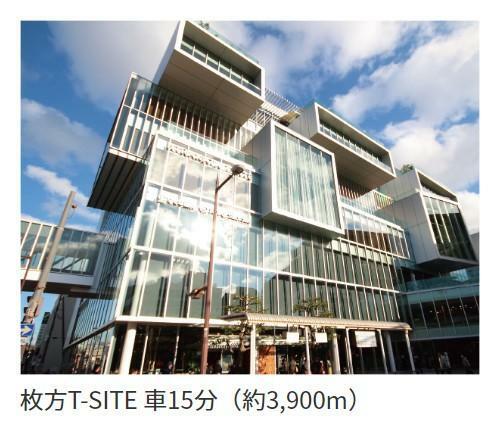 ショッピングセンター 枚方の新名所「T-SITE」