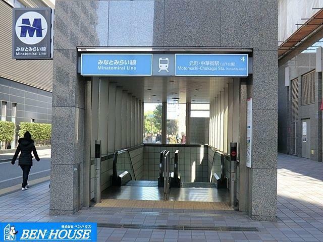元町・中華街駅(横浜高速鉄道 みなとみらい線) 徒歩46分。