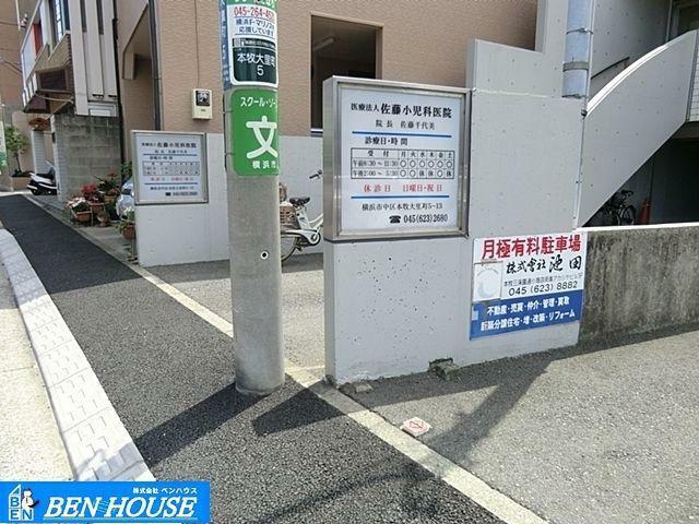 病院 佐藤小児科医院 徒歩4分。