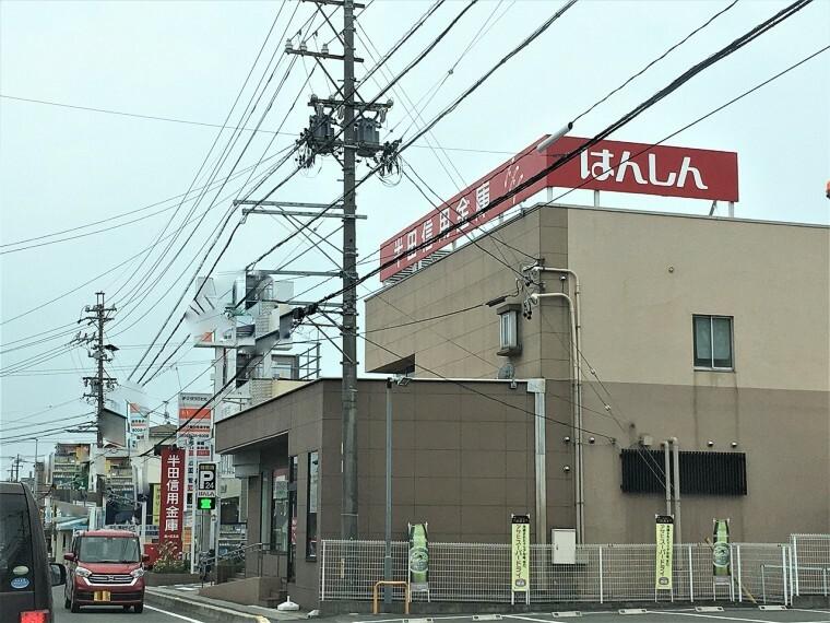 銀行 半田信用金庫巽ヶ丘支店