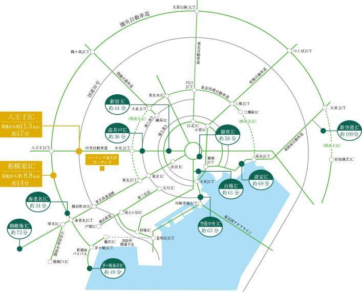 八王子IC・相模原ICを利用できる 快適カーアクセス。