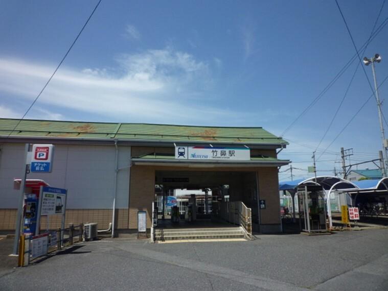 竹鼻駅まで徒歩約18分。(約1440m)