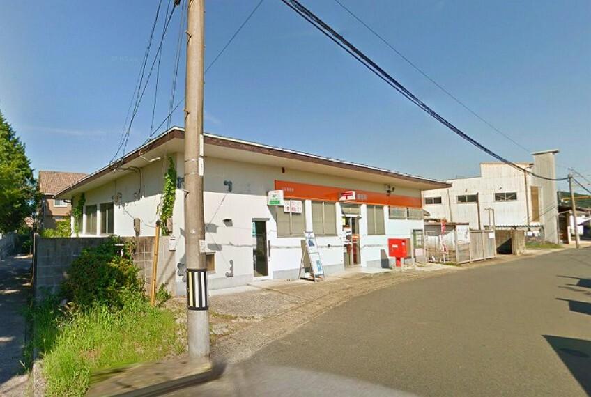 郵便局 川辺郵便局