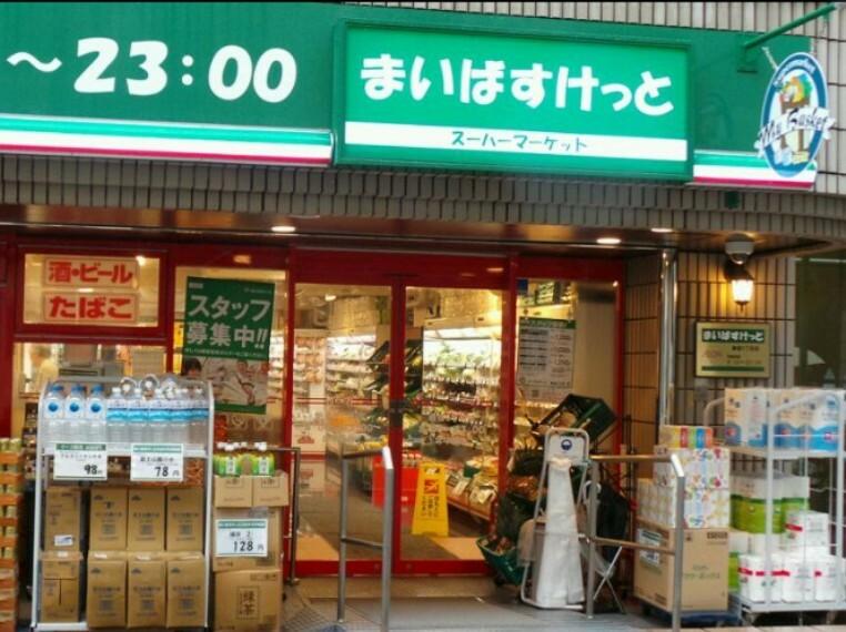 スーパー 【スーパー】まいばすけっと新宿5丁目店まで381m