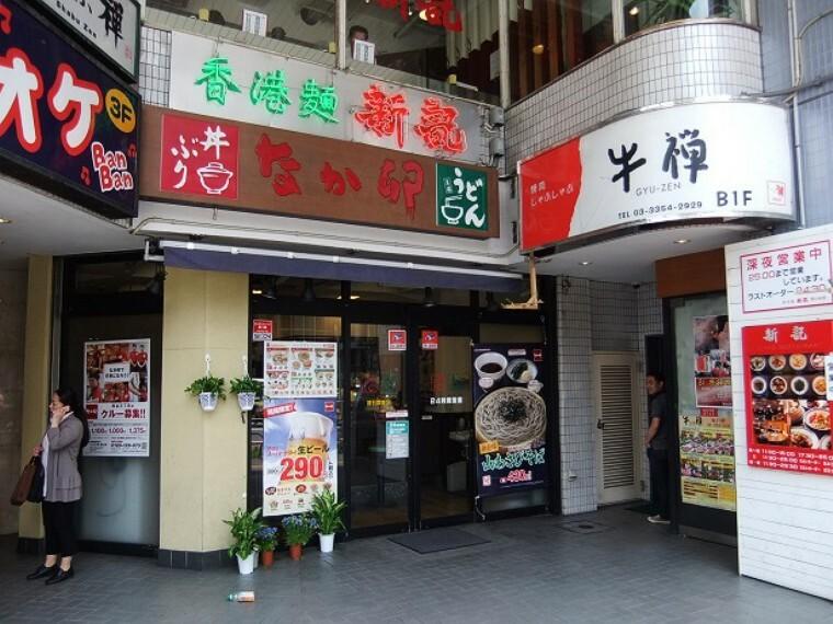 【和風料理】なか卯 四谷三丁目店まで322m