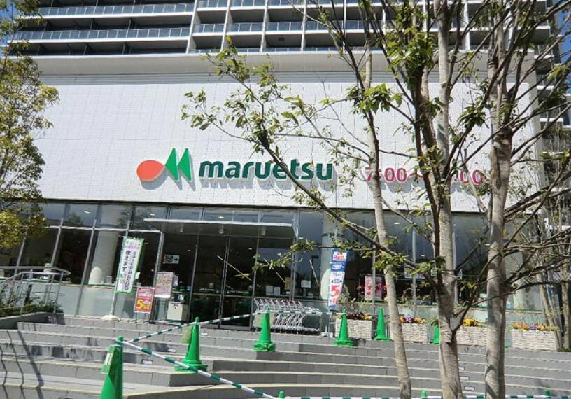 スーパー 【スーパー】マルエツ 新宿六丁目店まで381m