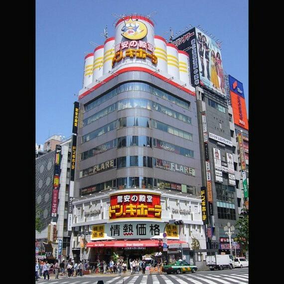 【生活雑貨店】ドン・キホーテ新宿店まで725m
