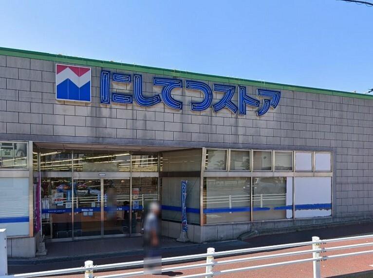 スーパー 【スーパー】にしてつストア 七隈店まで644m