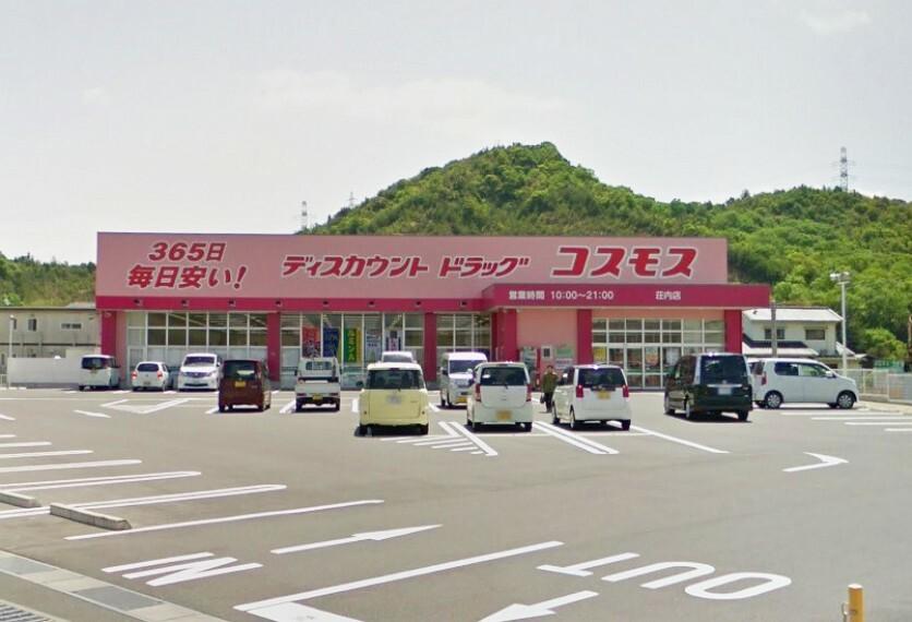 ドラッグストア 営業時間は10:00~21:00です 駐車場は約100台駐車可能です